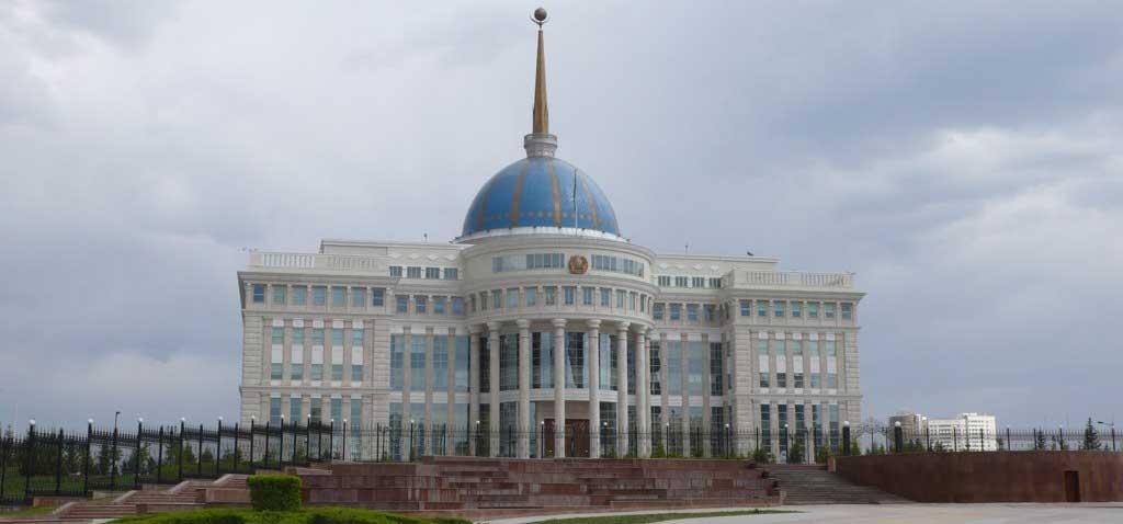 Ndërtesa administrative e pallatit rezidencial – Astana, Kazakistan