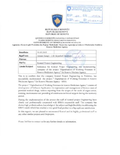 Sistemi për menaxhimin e produkteve mjekësore për AKPPM