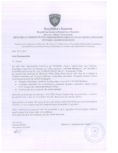 E-Portali i Qeverisë së Kosovës